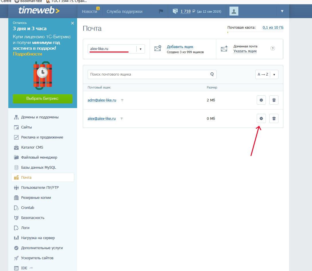Тест хостинг сайтов с php и mysql как перенести хостинг с базой