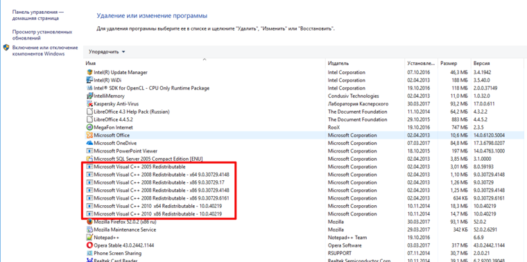 Open Server Panel и Microsoft Visual C++ Redistributable Package