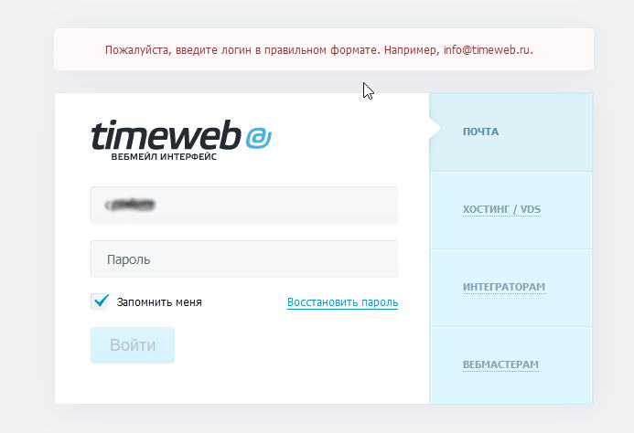 Хостинг ru php mysql хостинг тестовых серверов samp